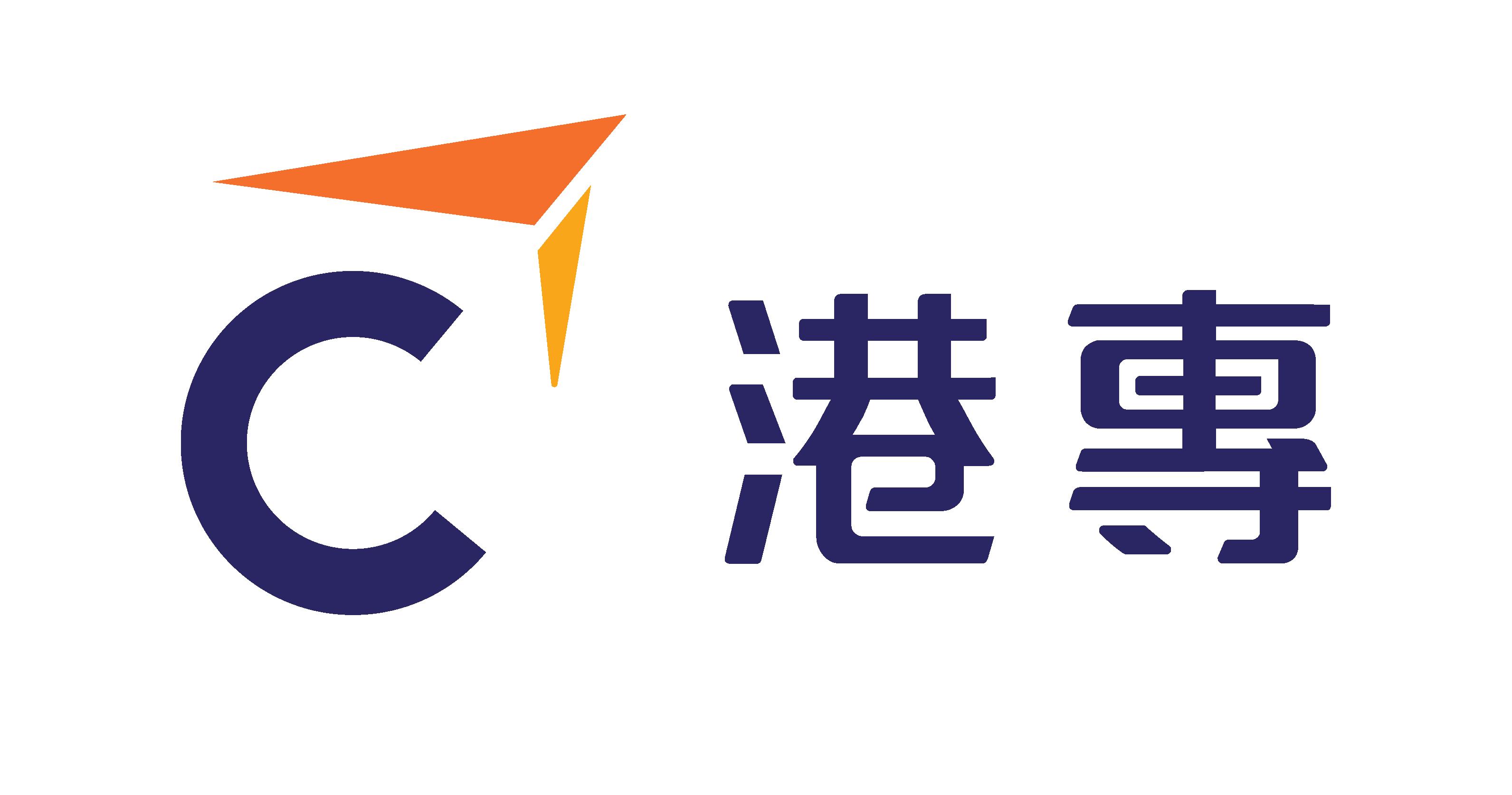 港專-0_CT_港專_4C.png (1)