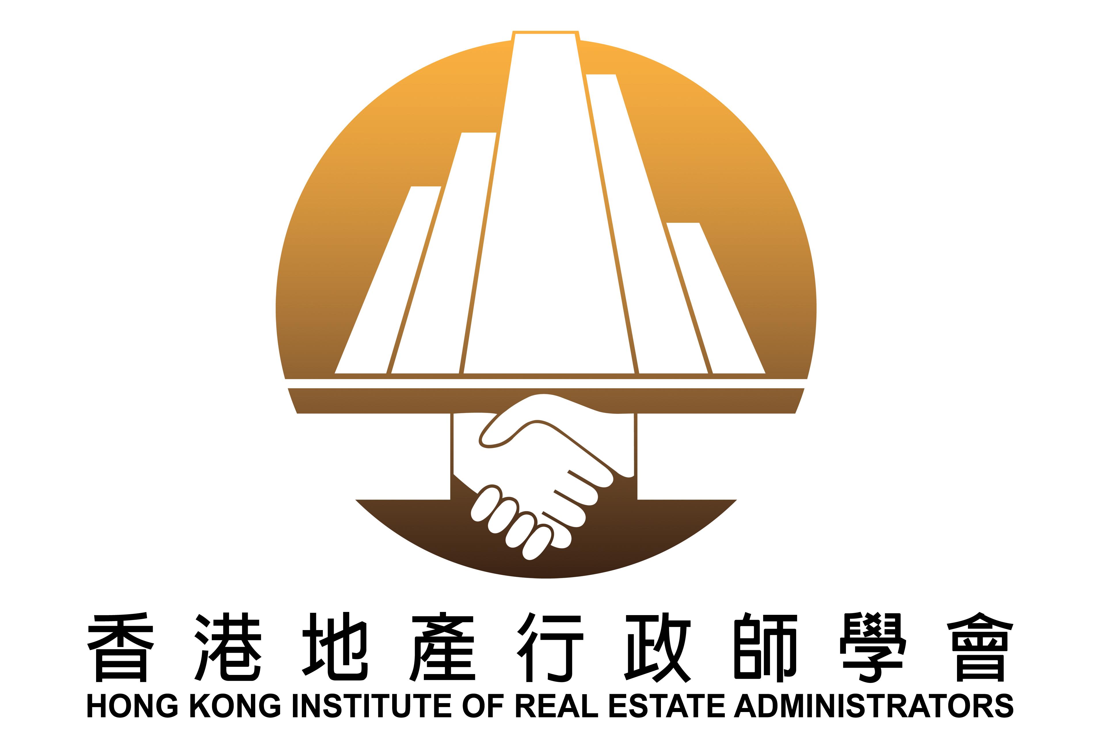 香港地產行政師學會_2012LOGO(漸進金)