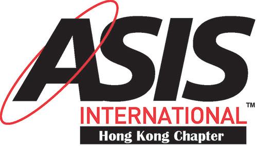 ASIS International Hong Kong Chapter美國產業安全協會 - 香港分會