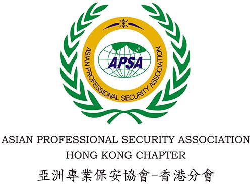 Asian Professional Security Association (APSA) Hong Kong Chapter亞洲專業保安協會 - 香港分會