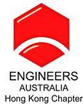 Engineers Australia (Hong Kong Chapter)澳洲工程師學會-香港分會