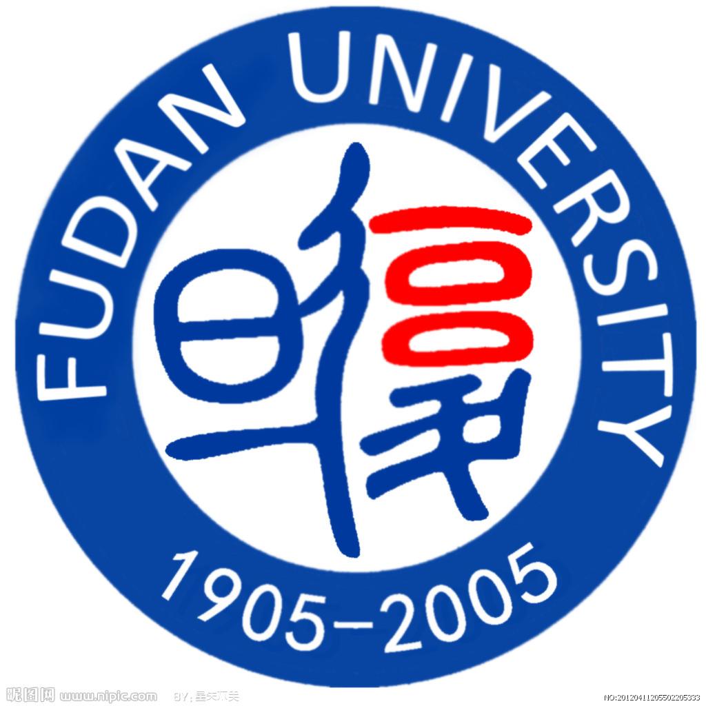 Fudan University-