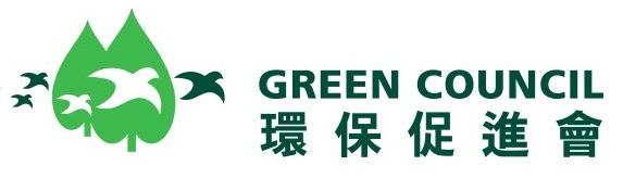 Green_Council_Logo_H