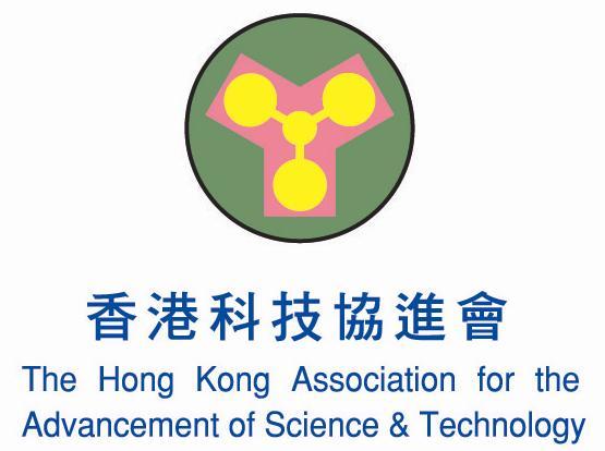 HKAAST-香港科技協進會 (logo)