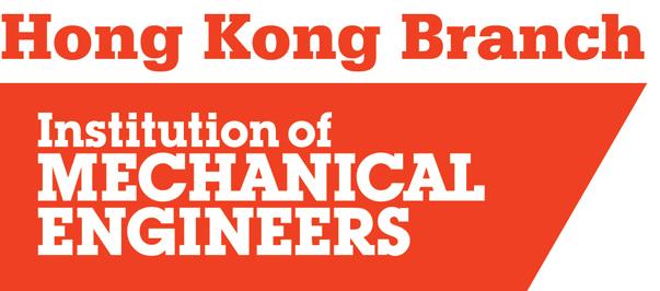 Institution of Mechanical Engineers (IMechE) Hong Kong Branch英國機械工程師學會 香港分部