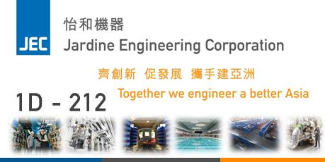 JEC Banner Ad